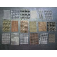Buy cheap Mine sieving mesh(factory) product