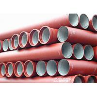 Buy cheap Centrifugally Cast FBE Coated Pipe K Class With BSEN 545 / 598 Standard product
