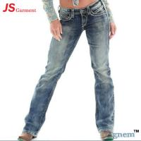 Buy cheap Low Waist Washed Printed Jeans For Womens Elastic Straight Dark Blue Jeans Womens product