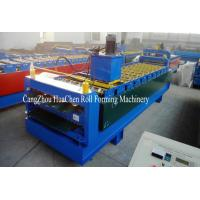 Buy cheap Trapezoidal Roof Wall Panel Cold Roll Former Galvanized Steel High Speed product