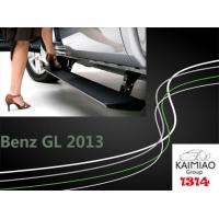 Buy cheap Benz GL / GLS 2013 Anti Collision Auto Retracting Running Boards , Power Side Steps product