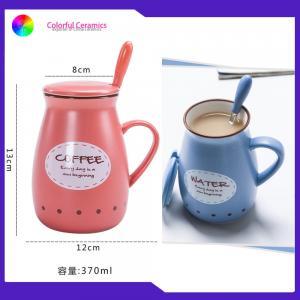 China Glazed Custom Ceramic Coffee Mugs Lid Porcelain Dinnerware Sets Long Lifespan on sale