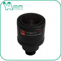 Buy cheap Black Flat Image CCTV Camera Wide Angle Lens Light Transmittance Strong product