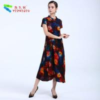 Long Floral Summer Dresses Vestidos / Long Cotton Dress With Short Sleeves