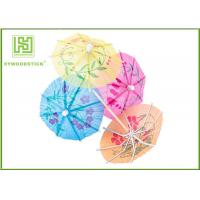 Buy cheap Multi - Colored Decorative Food Toothpicks Umbrella Cocktail Sticks Beach Party Decorations product