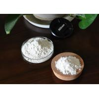 Buy cheap 0.65G / Ml Calcium Chondroitin Sulfate 90% Assay Anti Osteoarthritis Products product