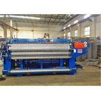 Buy cheap Holland Wave - Shaped Roll Mesh Welding Machine Wire Diameter 1 . 5mm - 3mm product