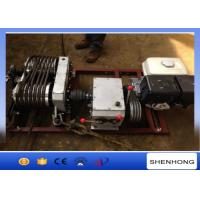 Buy cheap 13HP Double Drum Electric Cable Pulling Winch Dual - Bull Wheel Powered Winch product