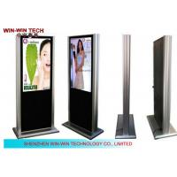 Buy cheap FULL HD Outdoor LCD Advertising Player product