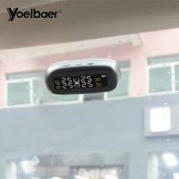 Buy cheap Factory Directly Sell Car TPMS USB Solar Power Tyre Pressure Monitoring System product