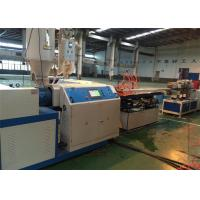 China High Speed Single Screw Extruder , Plastic PP PE Corrugated Pipe Production Line on sale