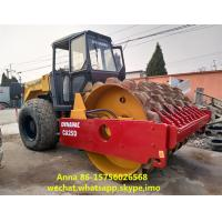 Buy cheap 265L Fuel Tank Second Hand Road Roller 160KN / 79.5KN Vibration Frequency product