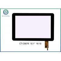 Buy cheap G+G Structure Capacitive Touch Panel For Microwave Oven Transmittance 85% product