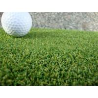 Buy cheap Natural Fake Artificial Golf Grass / Synthetic Golf Grass 15mm Pile Height product