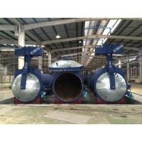Buy cheap Saturated Steam Industrial Pressure Vessel for AAC , High Temperature product