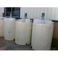 Buy cheap MC500L Round chemical container With motor product