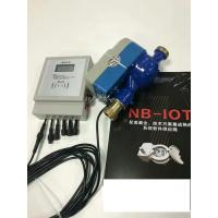 Buy cheap Multi jet water meter, AMR automatic meter reading by wireless Nb-Iot | R80 Brass valve control from wholesalers