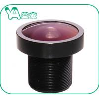 Buy cheap Waterproof 147 Wide Angle Car Camera Lens F2.0 M10 / M12 2.1Mm 1 /2.7'' product