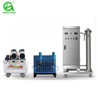 Buy cheap 200g/h water treatment ozone generator for fish farming product