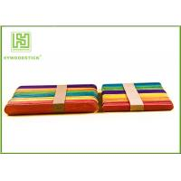 Buy cheap Multi Colored Popsicle Sticks House Designs , Hand Work Using Ice Cream Sticks product