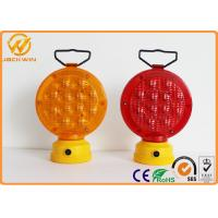 LED Strobe Emergency Flashing Traffic Warning Lights High Brightness Anti Crush