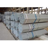 Buy cheap environmental friendly rust prevention catalyst coating for pipe and fittings product