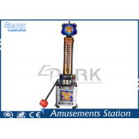 Buy cheap Super Fun Hit Hammer Arcade Redemption Game Machine For Sale product