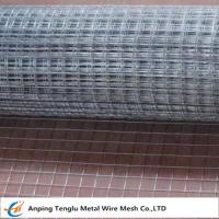 Buy cheap Hot Dipped Galvanized Welded Mesh|Square Opening1/4~12Inch for Breeding or Mine Sieving product