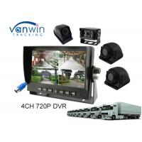 Buy cheap 7'' Quad AHD DVR Monitor support 4PCS 720P cameras, TF card and HDD recording product
