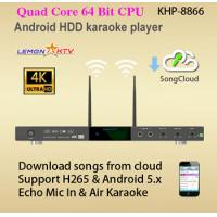 China Android system home ktv hd jukebox karaoke player ,download English Vietnamese song from songs cloud free on sale