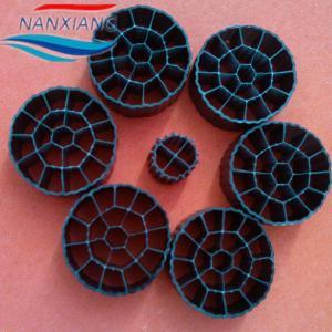 China filter media bio ball for koi pond aquarium Water Treatment on sale