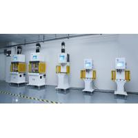 Buy cheap Easy Setting Servo Press Machine High Accuracy Electro Mechanical Assembly product
