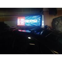 Buy cheap 3G 4G Taxi Roof Led Display / Led Screen For Taxi Top Sign Advertising 25 kg product