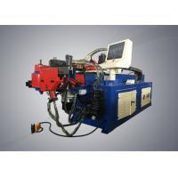 Buy cheap Three Dimensional Automatic Pipe Bender applying to Hospital Equipment from wholesalers