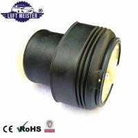 Buy cheap BMW Air Ride Suspension Bushing Rear Spring product