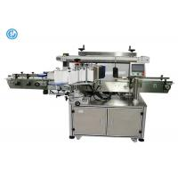 Buy cheap Two Sides Automatic Labeling Machine , Positioning Accuracy Square Bottle Label Applicator product