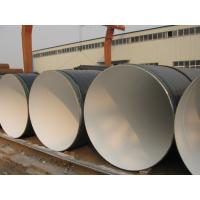 Buy cheap LSAW Epoxy Resin Steel Pipe from China product