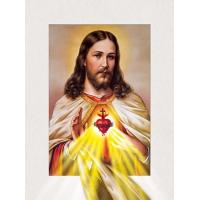 Buy cheap Customized 30x40cm Religion Images 5D Lenticular Printing Services PET 0.6mm Thickness product