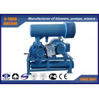 60-100KPA Roots Rotary Lobe Blower , Pneumatic Low Noise Aeration Air Blower
