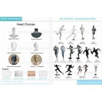 Buy cheap Jolly mannequins-fashion sports running mannequins collection from wholesalers