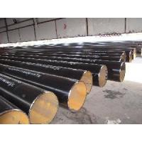 Buy cheap ASTM A53 Q235 Welded Steel Pipe from wholesalers