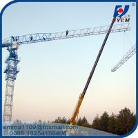 Buy cheap Price of Topless Tower Cranes PT5010 Model 5T Without Cat Head from wholesalers