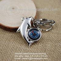 China Deluxe silver metal compass keychain, metal fish design hiking compass keyring, on sale