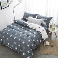 Buy cheap Grey And White Polyester Home Bedding Sets Embroidered Printed Queen Size product