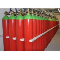 Buy cheap Used In Food and Beverage And Healthcare, Nitrogen Gas, N2 Gas from wholesalers