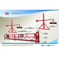 Buy cheap Temporary Suspended Scaffolding Swing Stage Scaffold ZLP500 ZLP630 ZLP800 ZLP1000 product