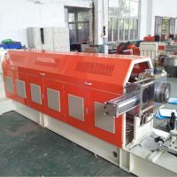 Buy cheap EVA Foam Series Granulator Mixer Single Screw Plastic Extruder Force Feeder Machine product