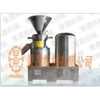 China  Boutique type colloid mill JC - 80  for sale