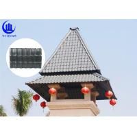 Buy cheap Chinese Style Fireproof Sheet Double Roman Plastic Synthetic Resin Roof Tiles from wholesalers