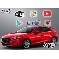 Buy cheap Android Car Navigation System Multimedia Video Interface 16GB EMMC product